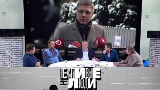 «Вежливые люди» иАлександр Проханов оборьбе скоррупцией, мэре Риги имигрантах вЕС