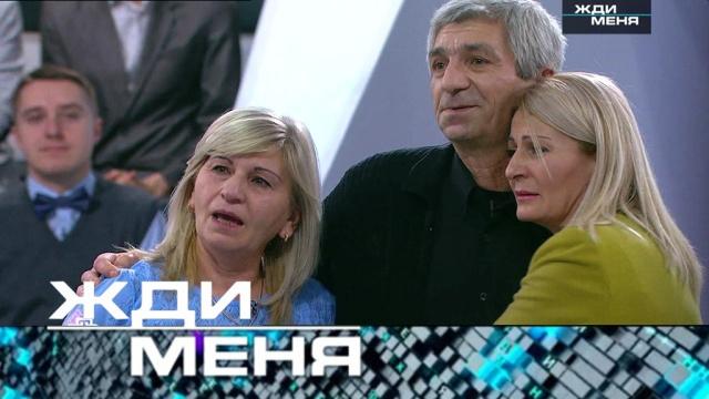 Выпуск от 1 февраля 2019 года.Выпуск от 1 февраля 2019 года.НТВ.Ru: новости, видео, программы телеканала НТВ