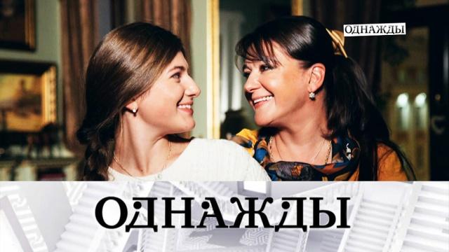 Выпуск от 2 февраля 2019 года.Выпуск от 2 февраля 2019 года.НТВ.Ru: новости, видео, программы телеканала НТВ