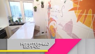 «Квартирный вопрос»: Бразильский карнавал илетние краски на кухне для молодой пары