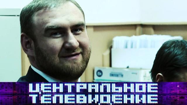 Выпуск от 2февраля 2019года.Выпуск от 2февраля 2019года.НТВ.Ru: новости, видео, программы телеканала НТВ
