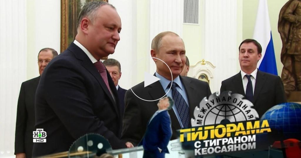 Молдавская дружба, крепкий Орешкин иперспективы туризма: итоги встреч Владимира Путина вКремле
