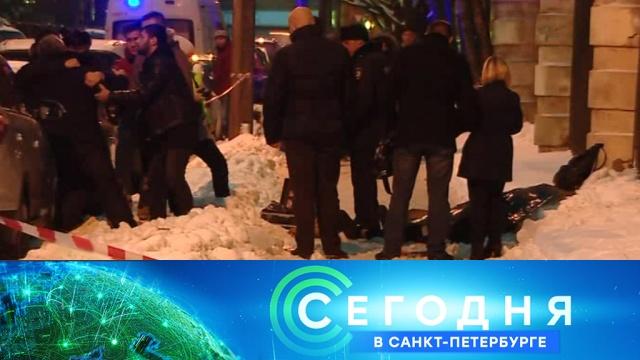 6 февраля 2019 года. 16:15.6 февраля 2019 года. 16:15.НТВ.Ru: новости, видео, программы телеканала НТВ