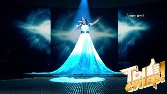Открытие суперсезона шоу «Ты супер!»— 5марта вКремле.НТВ.Ru: новости, видео, программы телеканала НТВ