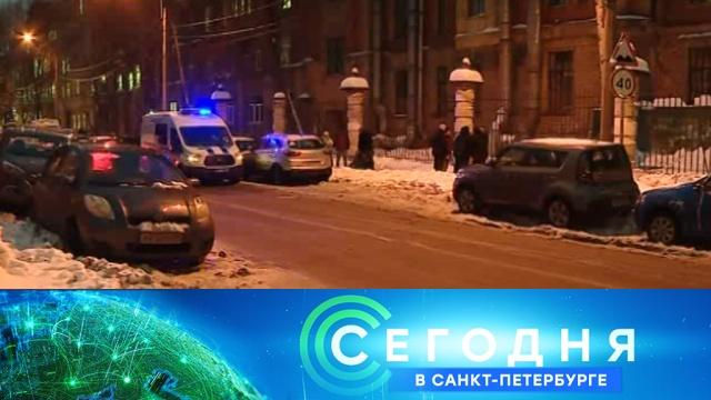 7 февраля 2019 года. 16:15.7 февраля 2019 года. 16:15.НТВ.Ru: новости, видео, программы телеканала НТВ