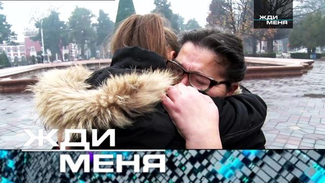 Выпуск от 8 февраля 2019 года.Выпуск от 8 февраля 2019 года.НТВ.Ru: новости, видео, программы телеканала НТВ