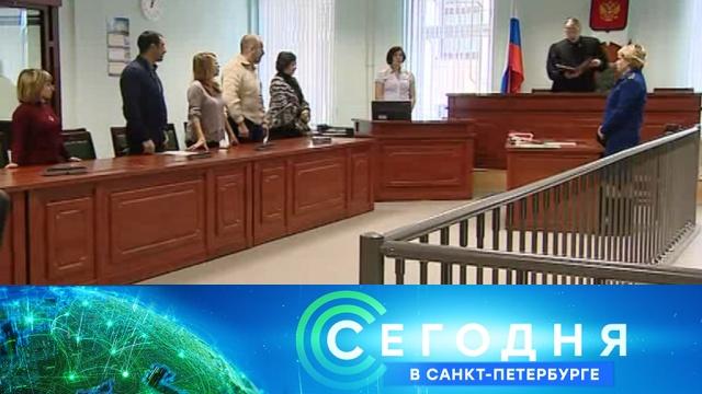 8 февраля 2019 года. 16:15.8 февраля 2019 года. 16:15.НТВ.Ru: новости, видео, программы телеканала НТВ