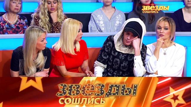 Выпуск шестьдесят девятый.Какие страсти кипят всемьях знаменитостей?НТВ.Ru: новости, видео, программы телеканала НТВ