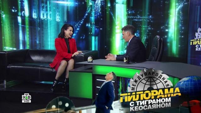 9 февраля 2019 года.9 февраля 2019 года.НТВ.Ru: новости, видео, программы телеканала НТВ