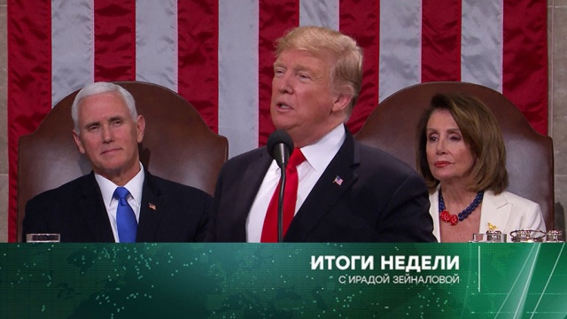 10февраля 2019года.10февраля 2019года.НТВ.Ru: новости, видео, программы телеканала НТВ