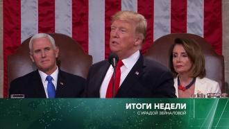 «Итоги недели» сИрадой Зейналовой. 10февраля 2019года
