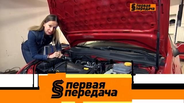 «Первая передача»: водители ипешеходы на дортуаре, слабые места Opel Astra H иДТП поневоле.ГИБДД, ДТП, автомобили, дороги, дорожное движение, мошенничество, штрафы.НТВ.Ru: новости, видео, программы телеканала НТВ