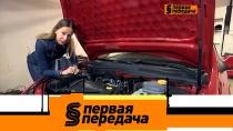 Выпуск от 10 февраля 2019 года.Блогер Елена Лисовская — об Opel Astra H, спор отротуаре исбитый номер укупленной машины.НТВ.Ru: новости, видео, программы телеканала НТВ