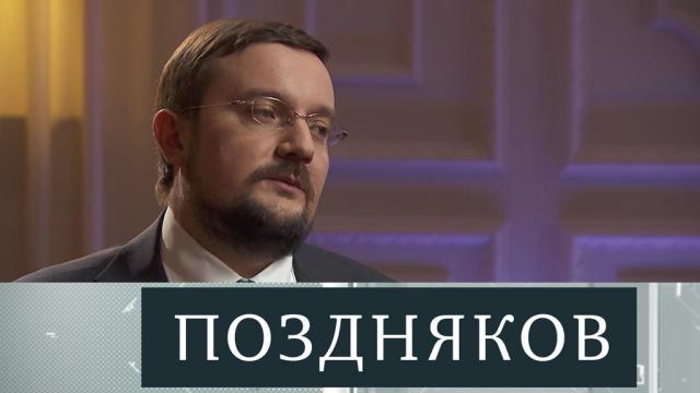 Алексей Репик.Алексей Репик.НТВ.Ru: новости, видео, программы телеканала НТВ
