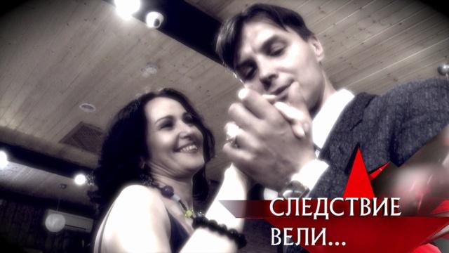 «Капитан Ричард».«Капитан Ричард».НТВ.Ru: новости, видео, программы телеканала НТВ