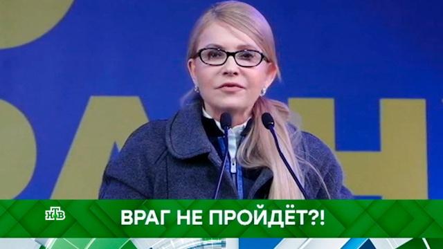 Выпуск от 12 февраля 2019 года.Враг не пройдет?!НТВ.Ru: новости, видео, программы телеканала НТВ