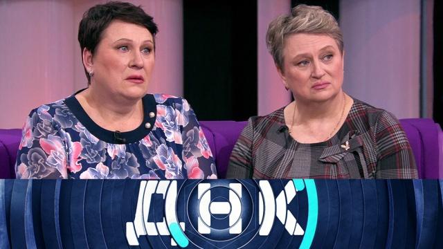 Две сестры просят постороннего мужчину пройти тест ДНК, утверждая, что он их брат. «ДНК»— сегодня на НТВ.НТВ.Ru: новости, видео, программы телеканала НТВ