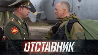 «Отставник»— три истории онастоящем офицере— с20февраля на НТВ.кино.НТВ.Ru: новости, видео, программы телеканала НТВ