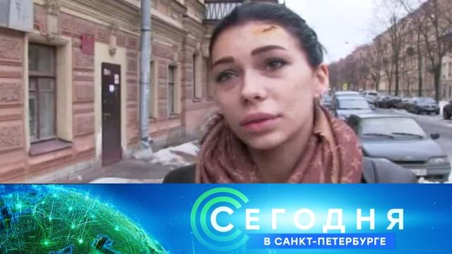 13 февраля 2019 года. 16:15.13 февраля 2019 года. 16:15.НТВ.Ru: новости, видео, программы телеканала НТВ