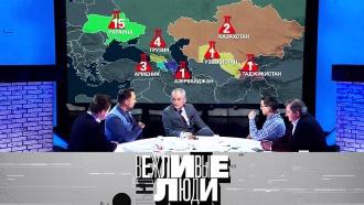 12 февраля 2019 года.Эпидемия кори на Украине, пророчество от Михаила Саакашвили ишутки Зеленского.НТВ.Ru: новости, видео, программы телеканала НТВ