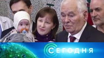 14 февраля 2019 года. 13:00.14 февраля 2019 года. 13:00.НТВ.Ru: новости, видео, программы телеканала НТВ