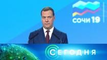 14 февраля 2019 года. 16:00.14 февраля 2019 года. 16:00.НТВ.Ru: новости, видео, программы телеканала НТВ