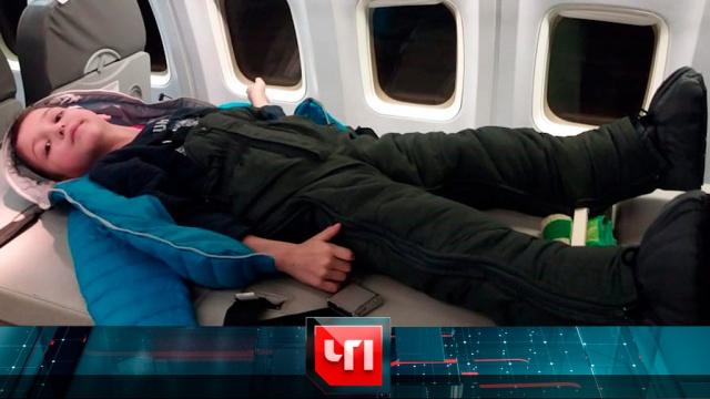 14 февраля 2019 года.14 февраля 2019 года.НТВ.Ru: новости, видео, программы телеканала НТВ