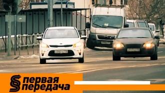Слепая зона: как водителю, не поворачивая головы, увидеть помеху? «Первая передача»— ввоскресенье в10:20.автомобили, дороги.НТВ.Ru: новости, видео, программы телеканала НТВ