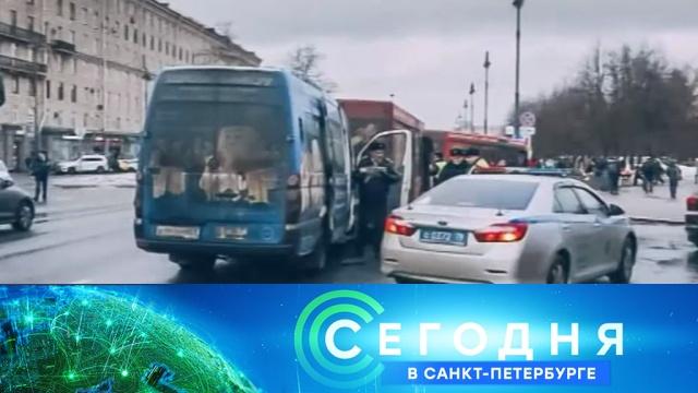 14 февраля 2019 года. 19:20.14 февраля 2019 года. 19:20.НТВ.Ru: новости, видео, программы телеканала НТВ