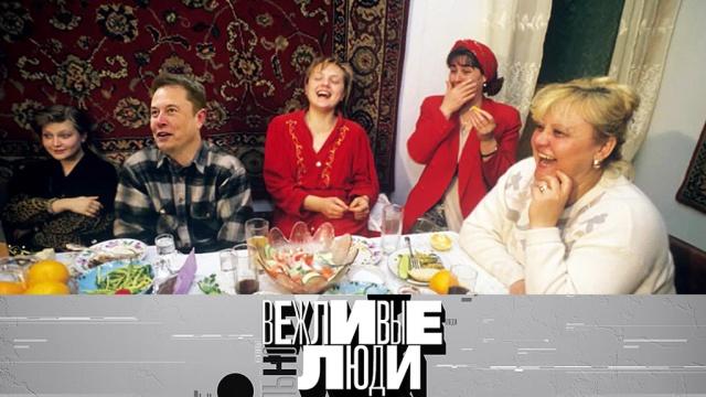 13 февраля 2019 года.Офигевший Илон Маск, Pussy Riot вЕвропе и воришка лозунгов Пётр Порошенко.НТВ.Ru: новости, видео, программы телеканала НТВ