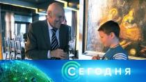 15 февраля 2019 года. 13:00.15 февраля 2019 года. 13:00.НТВ.Ru: новости, видео, программы телеканала НТВ