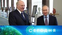 15 февраля 2019 года. 16:00.15 февраля 2019 года. 16:00.НТВ.Ru: новости, видео, программы телеканала НТВ