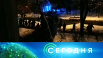 15 февраля 2019 года. 07:00.15 февраля 2019 года. 07:00.НТВ.Ru: новости, видео, программы телеканала НТВ