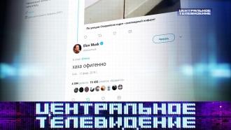 Русский Кулибин, удививший даже Илона Маска, попытается снова поразить мир— всубботу в«Центральном телевидении».Илон Маск, изобретения.НТВ.Ru: новости, видео, программы телеканала НТВ