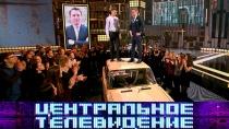 Выпуск от 16 февраля 2019 года.Выпуск от 16 февраля 2019 года.НТВ.Ru: новости, видео, программы телеканала НТВ