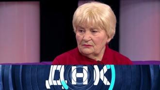 Кем приходится пенсионерке девушка, считающая себя ее внучкой от дочери Вали, если дочерей стаким именем унее нет? «ДНК»— впонедельник на НТВ.ДНК.НТВ.Ru: новости, видео, программы телеканала НТВ