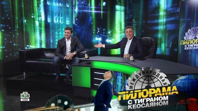 16 февраля 2019 года.16 февраля 2019 года.НТВ.Ru: новости, видео, программы телеканала НТВ
