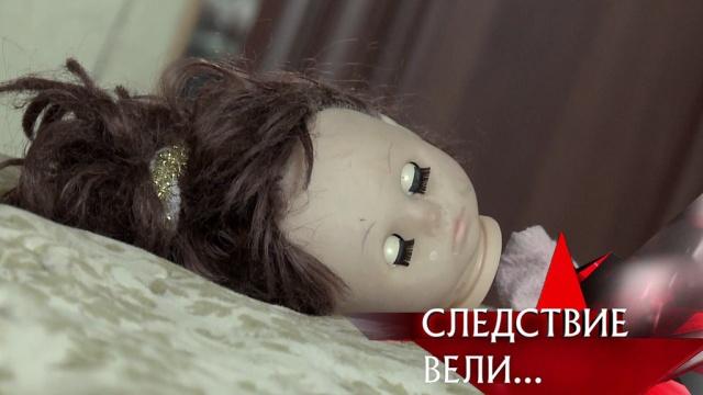 «Цена любви».«Цена любви».НТВ.Ru: новости, видео, программы телеканала НТВ