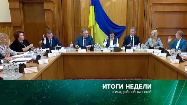 17 февраля 2019 года.17 февраля 2019 года.НТВ.Ru: новости, видео, программы телеканала НТВ