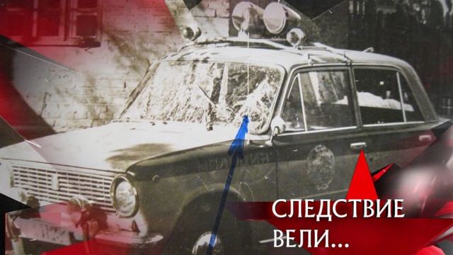 Выпуск от 17 февраля 2019 года.«Возвращение Фантомасов».НТВ.Ru: новости, видео, программы телеканала НТВ