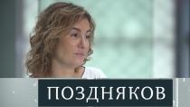 Юлиана Слащёва.Юлиана Слащёва.НТВ.Ru: новости, видео, программы телеканала НТВ