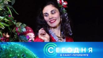 «Сегодня в<nobr>Санкт-Петербурге»</nobr>. 18февраля 2019года. 19:20