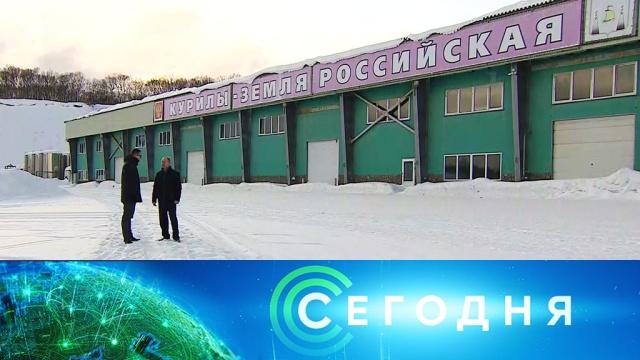 19 февраля 2019 года. 10:00.19 февраля 2019 года. 10:00.НТВ.Ru: новости, видео, программы телеканала НТВ