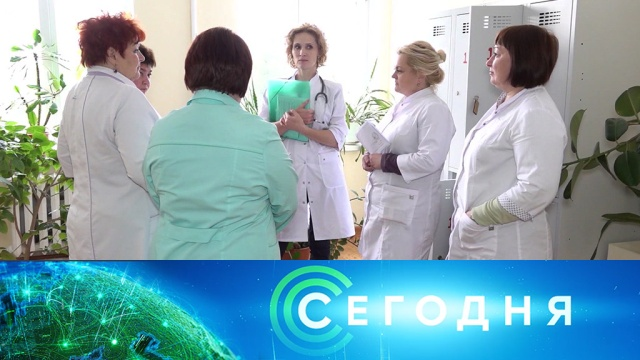 19 февраля 2019 года. 13:00.19 февраля 2019 года. 13:00.НТВ.Ru: новости, видео, программы телеканала НТВ