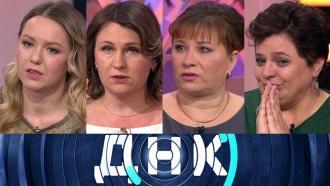 Четыре женщины просят тест ДНК сСергеем Морозовым. Неужели они ищут одного итогоже человека? Ответ— сегодня вток-шоу «ДНК».ДНК, генетика, поисковые операции.НТВ.Ru: новости, видео, программы телеканала НТВ