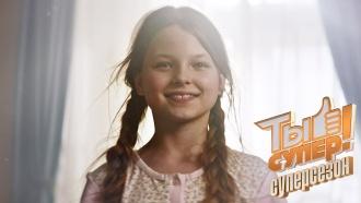 Новый сезон международного вокального конкурса «Ты супер!»— скоро на НТВ.НТВ.Ru: новости, видео, программы телеканала НТВ