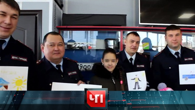 19 февраля 2019 года.19 февраля 2019 года.НТВ.Ru: новости, видео, программы телеканала НТВ