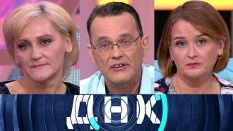 «ДНК»: «Жена требует тест от любовницы!»