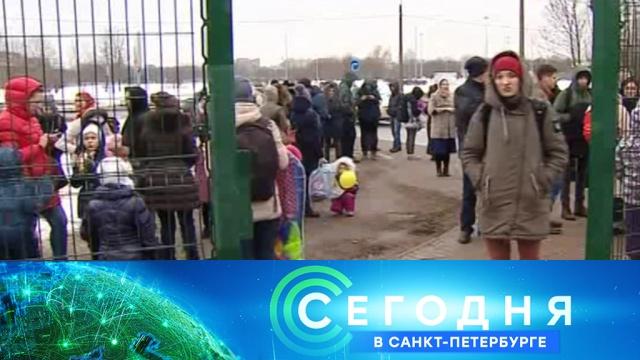 19 февраля 2019 года. 16:15.19 февраля 2019 года. 16:15.НТВ.Ru: новости, видео, программы телеканала НТВ