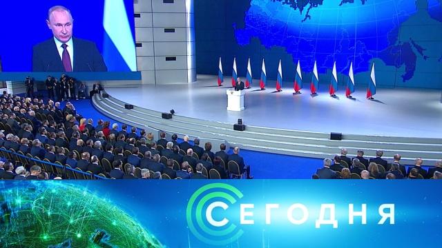 20 февраля 2019 года. 13:00.20 февраля 2019 года. 13:00.НТВ.Ru: новости, видео, программы телеканала НТВ